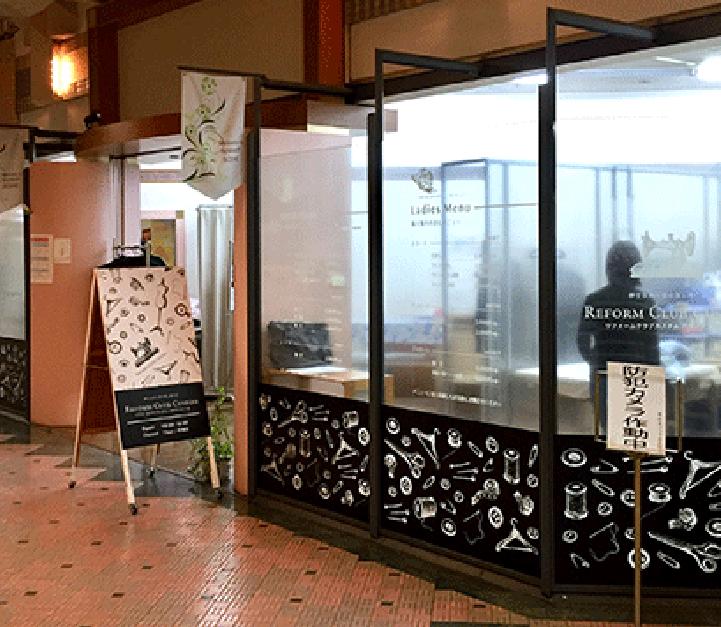 六甲道アイランド店舗外観